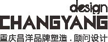 重庆品牌设计_重庆广告公司_宣传册设计_重庆设计公司