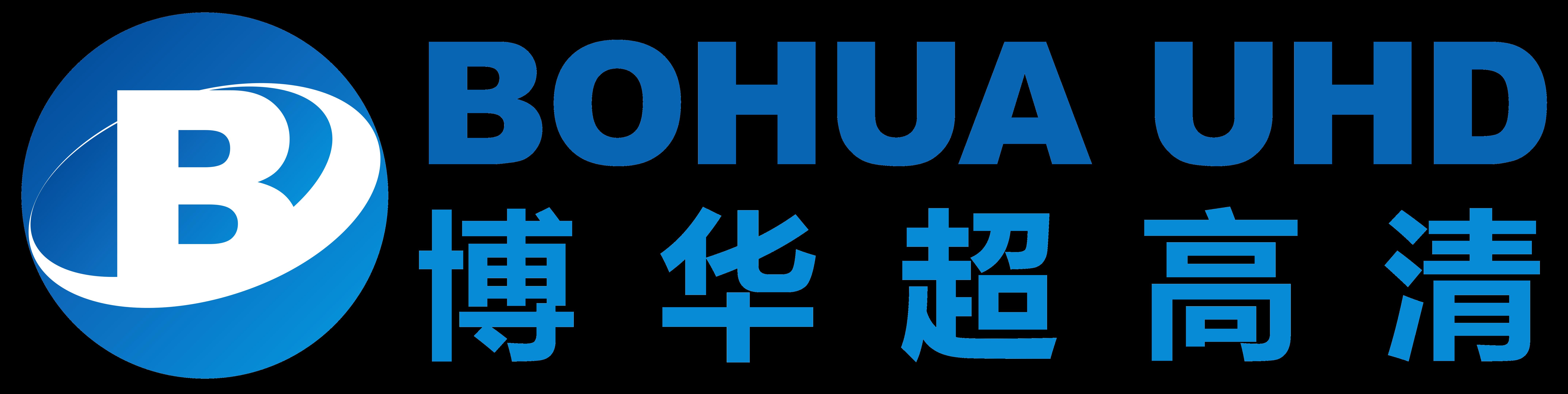 广东博华超高清创新中心