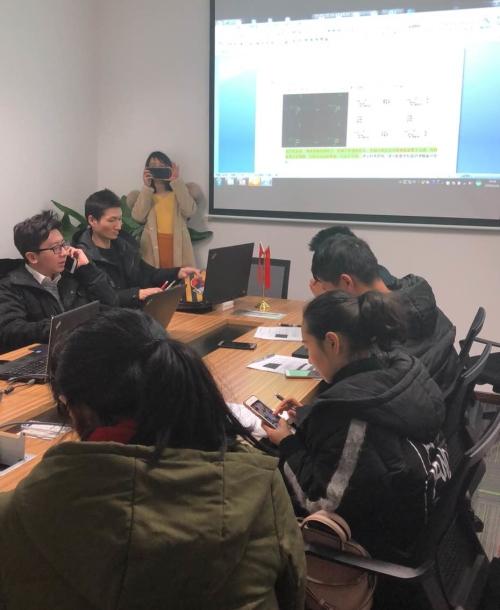 碧桂园宜宾珙县项目技术沟通会