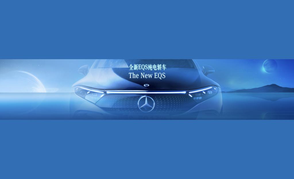 Benz_EQS_0513