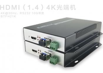 HDMI-4k光端机3