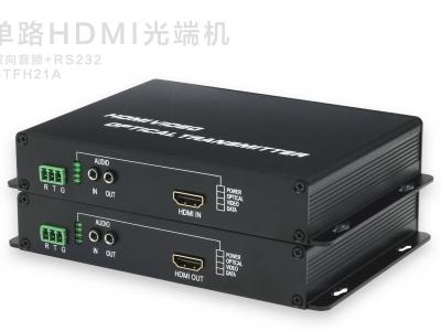1路HDMI光端机1
