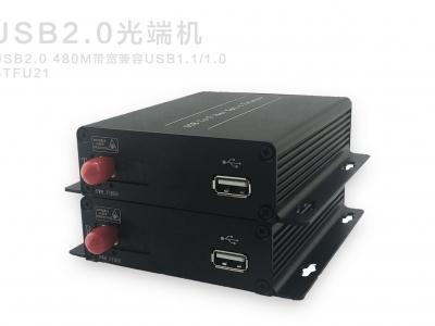 usb光端机1