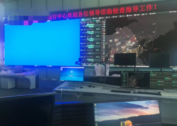 华北空管中心