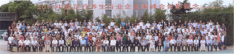 2013上海+