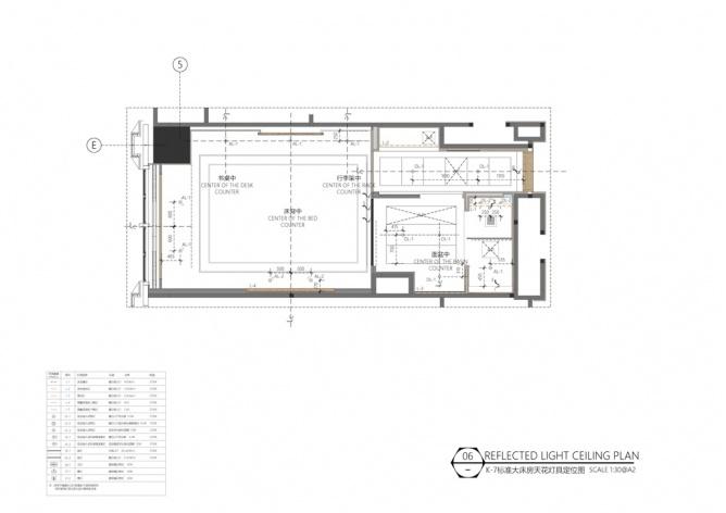 苏州再造创意设计施工图图纸作品集 6290797