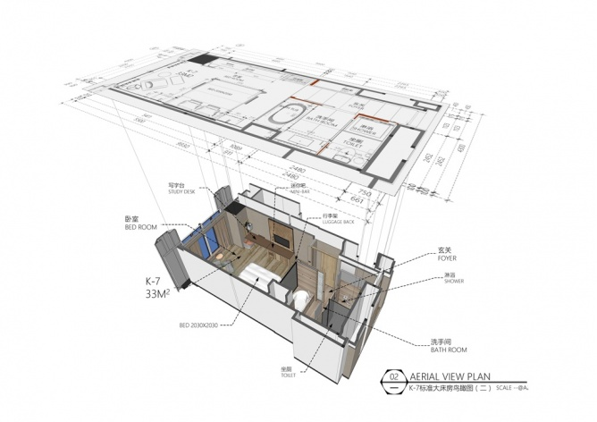 苏州再造创意设计施工图图纸作品集 6290792