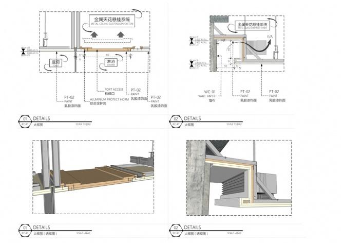 苏州再造创意设计施工图图纸作品集 6290802