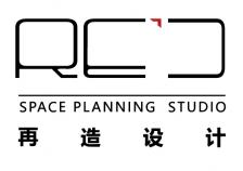 再造设计logo