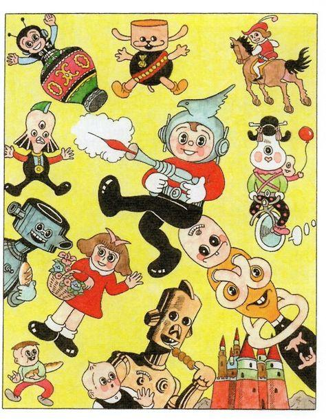 86fashion 上海华声 科幻漫画Rocket Boy--杉浦茂