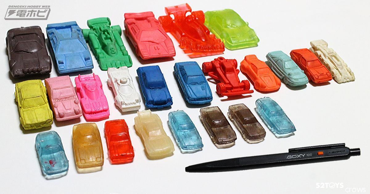 新版復刻的超級賽車 橡皮玩具