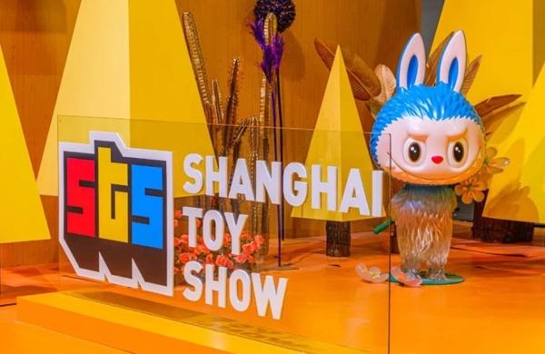 86fashion 上海�A� 上海记忆以来就一直用着玩具展  2020STS