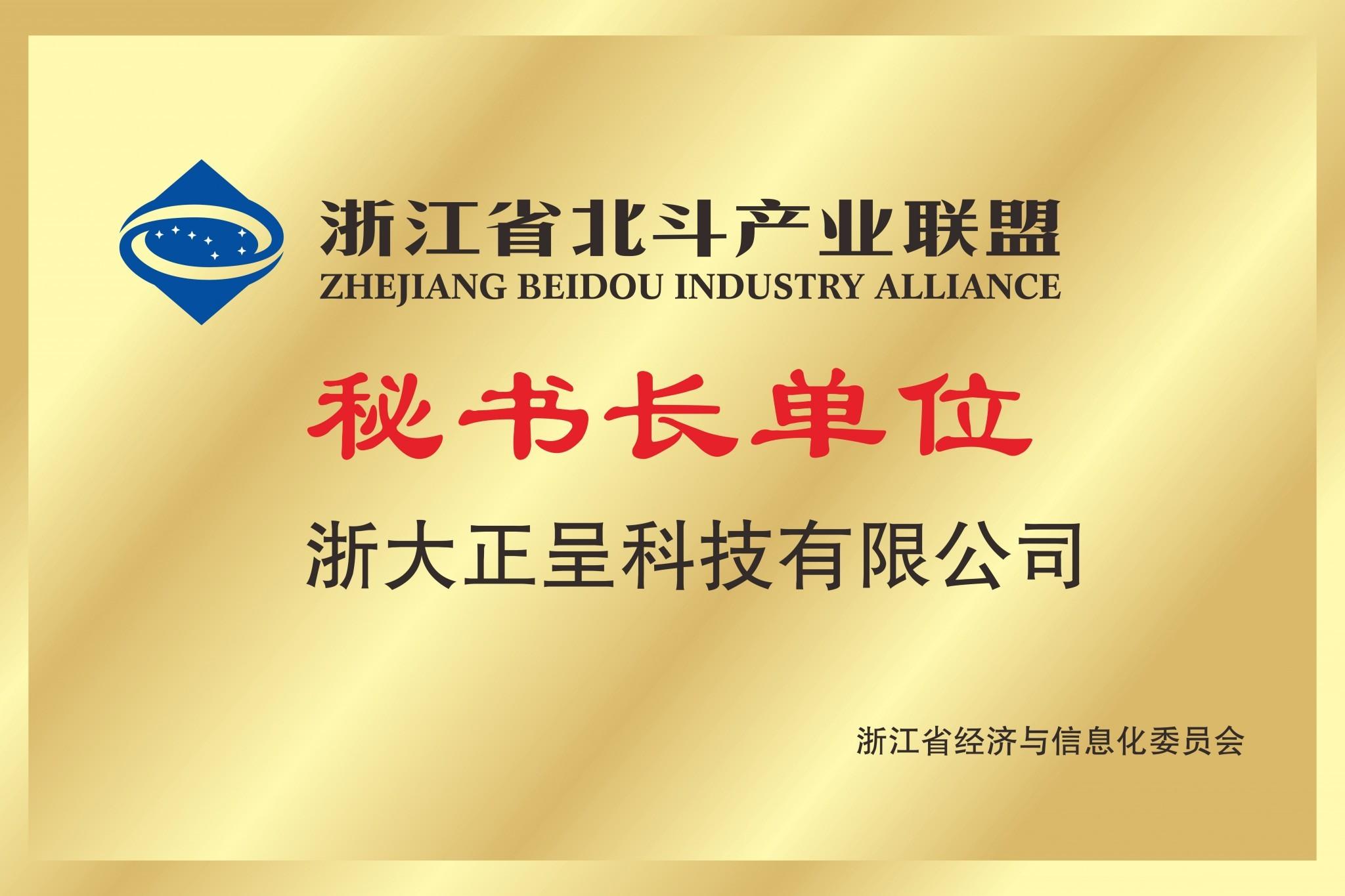 浙大正呈铜板20161221