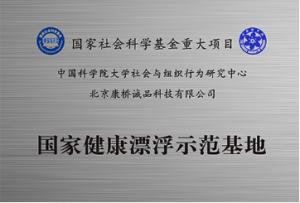 企业微信截图_1599030459130