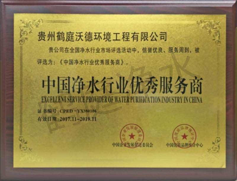 荣誉证书B
