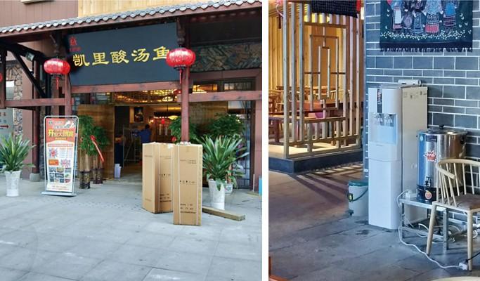 贵州知名餐饮企业