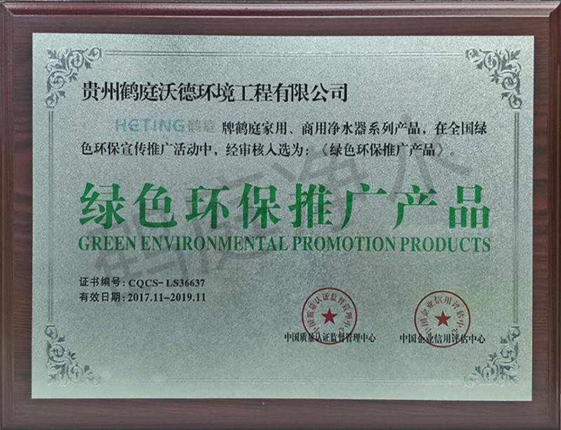 荣誉证书E