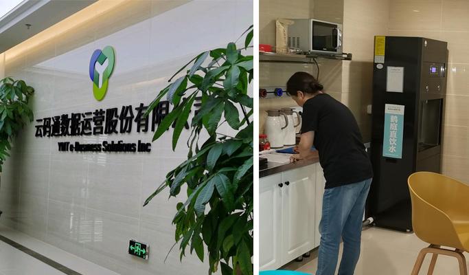贵州股权交易中心
