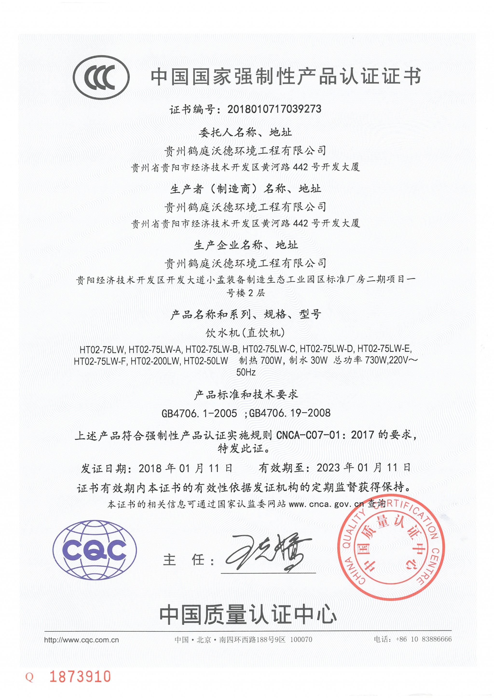 3C 中文版B