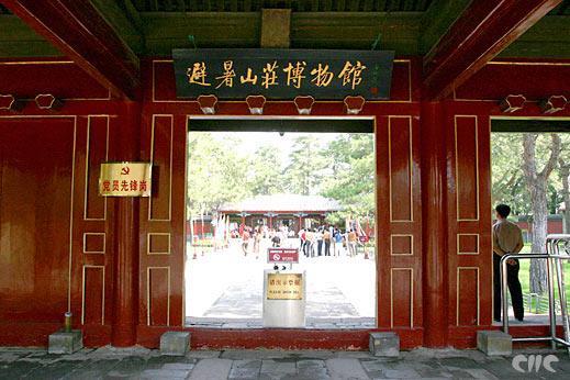 承德避暑山庄博物馆、殊像寺文物本体防雷保护工程施工、产品应用