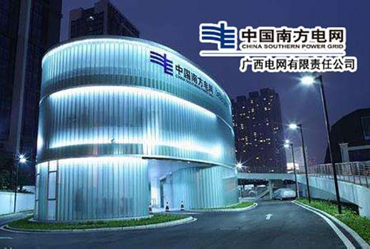 广西电网公司二次系统防雷产品供应