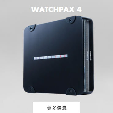 WATCHPAX 4
