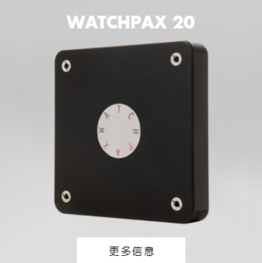 WATCHPAX 20