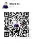 微信图片_20200320075032