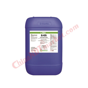 ZL-425水基荧光渗透剂-Magnaflux
