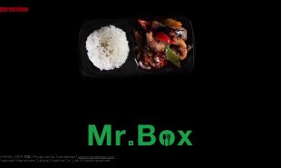 Mr.Box—高清水印_2018年4月23日 21.15.25