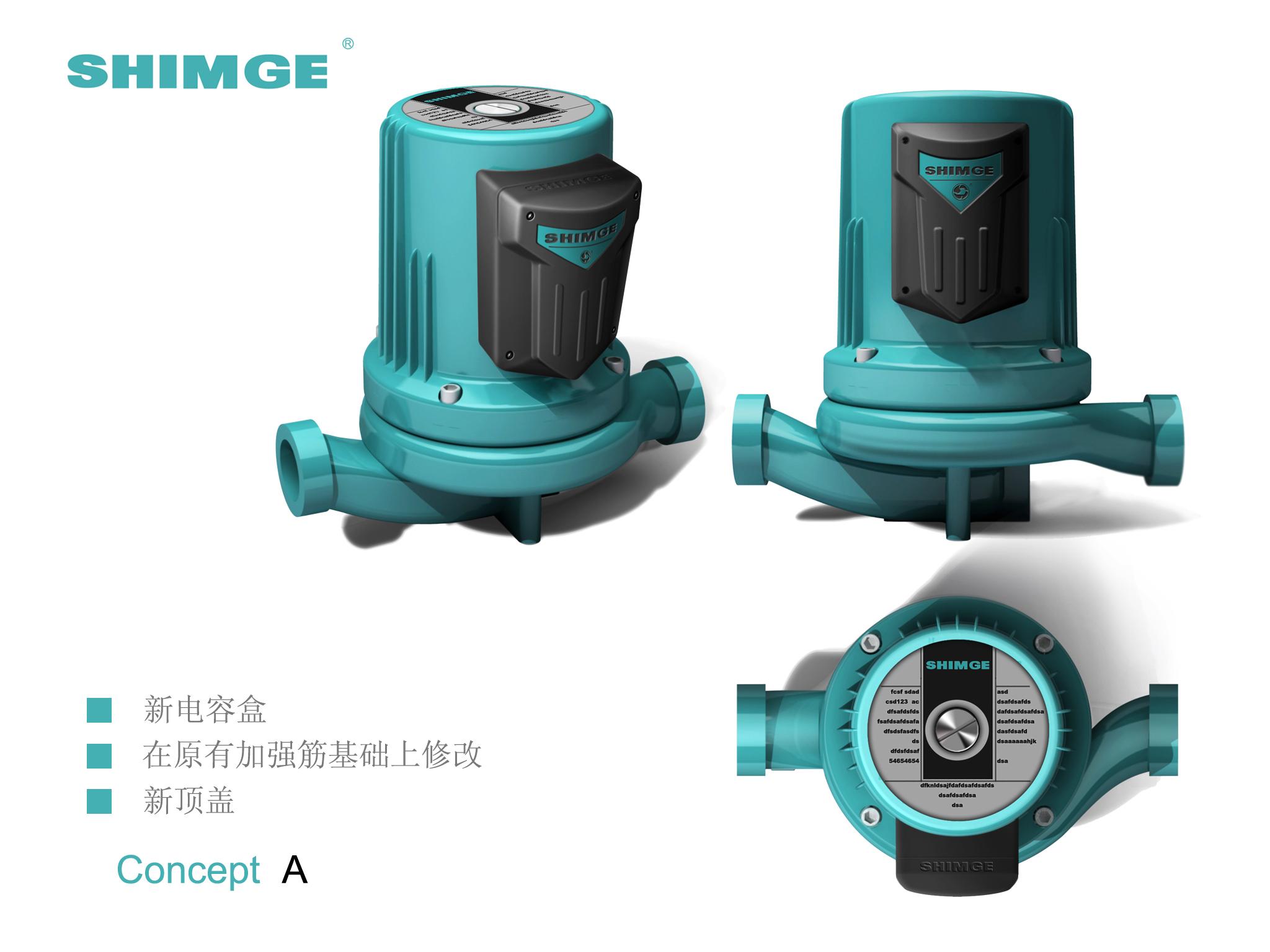 小型屏蔽泵