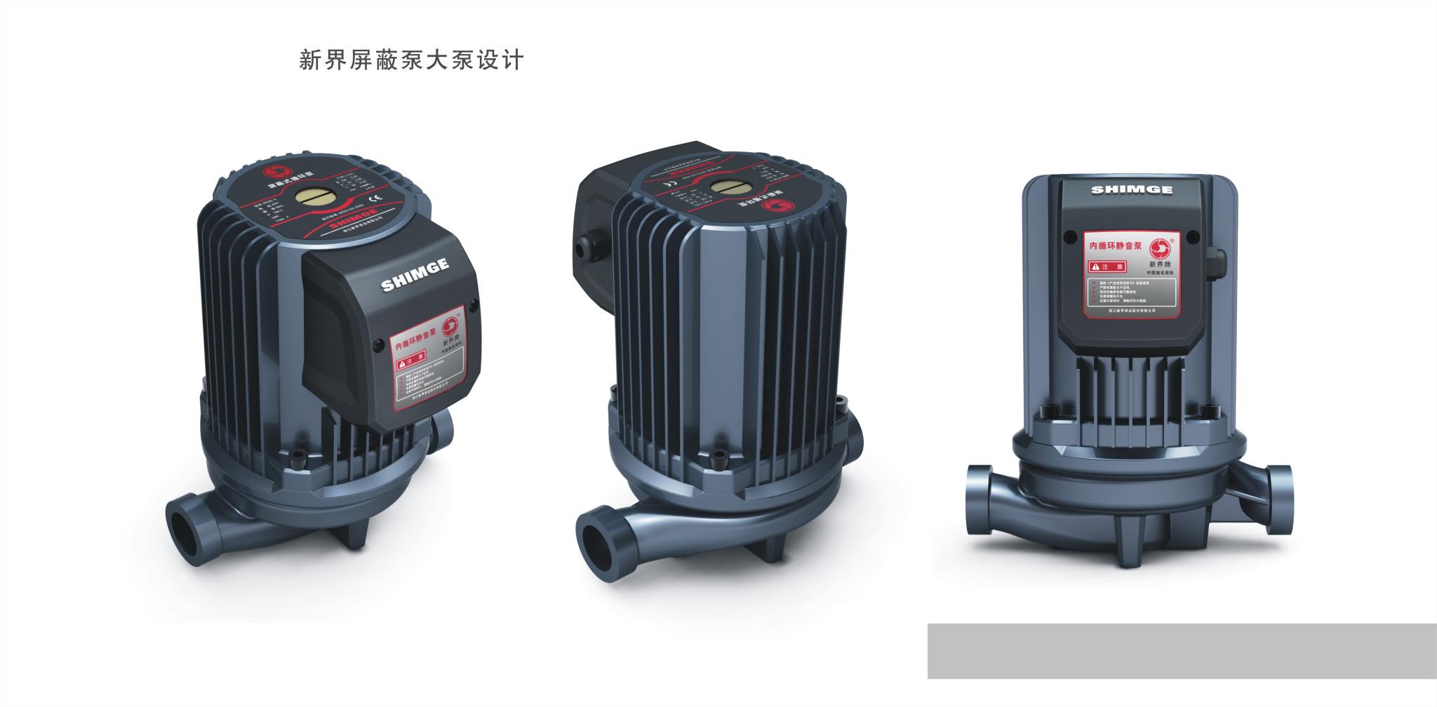 小型屏蔽泵1