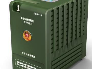 军用制氧机
