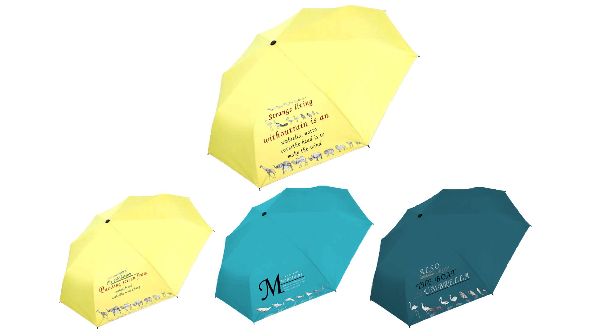 三军晴雨伞