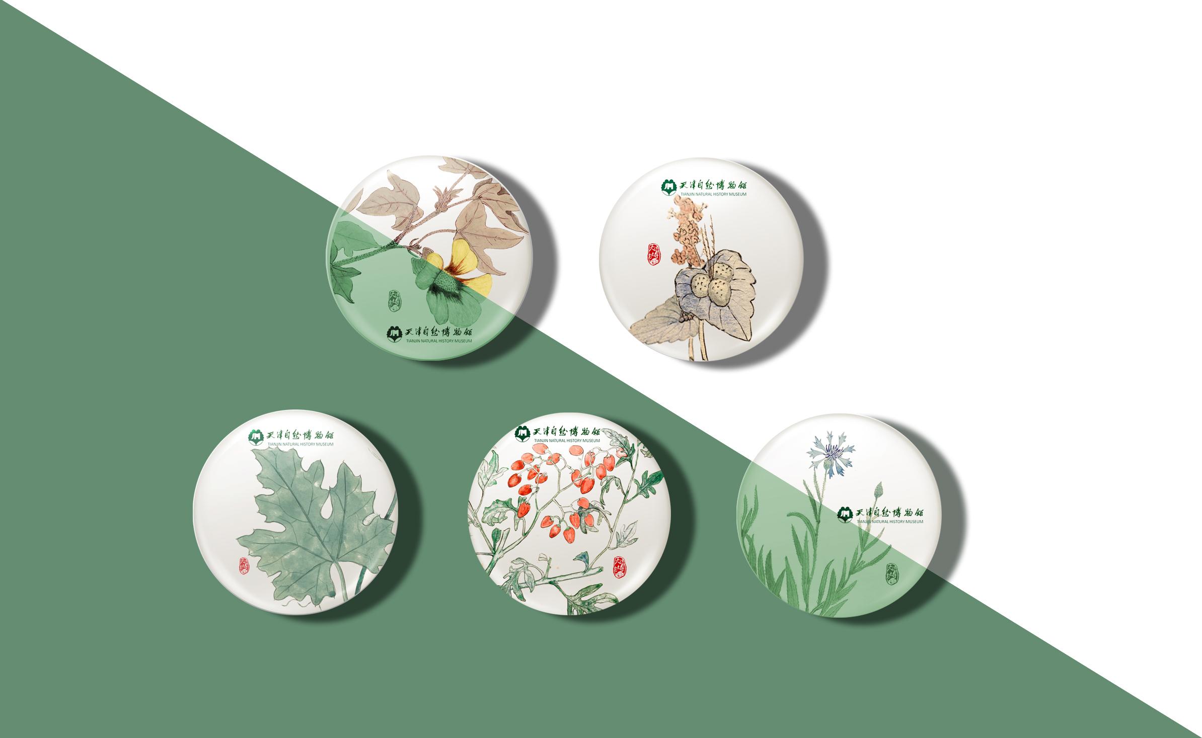 植物画展胸章