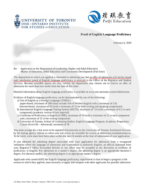 UofT-Decision Document_页面_1