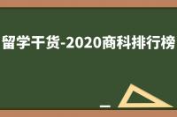 默认标题_公众号封面首图_2019-11-06-0