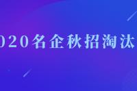 默认标题_公众号封面首图_2019-12-03-0 (2)
