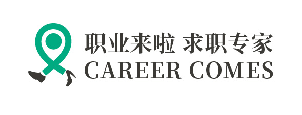 Careercomes 职业来啦
