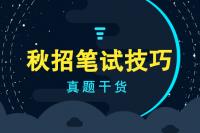 默认标题_公众号封面首图_2019-11-08-0
