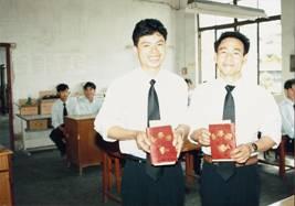 """1996年 南宁市人民政府授予地凯防雷公司""""优秀科技型企业""""称号"""