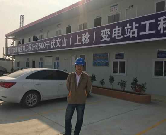 广东500千伏文山(上稔)变电站防雷接地工程  2017年