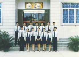 1994年 广西地凯防雷工程有限公司成立