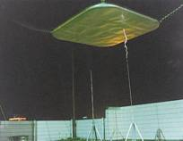 1999年 地凯防雷试验、检测中心建成