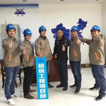 工程施工团队