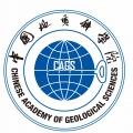 中国地质科学院