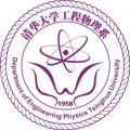清华大学物理系