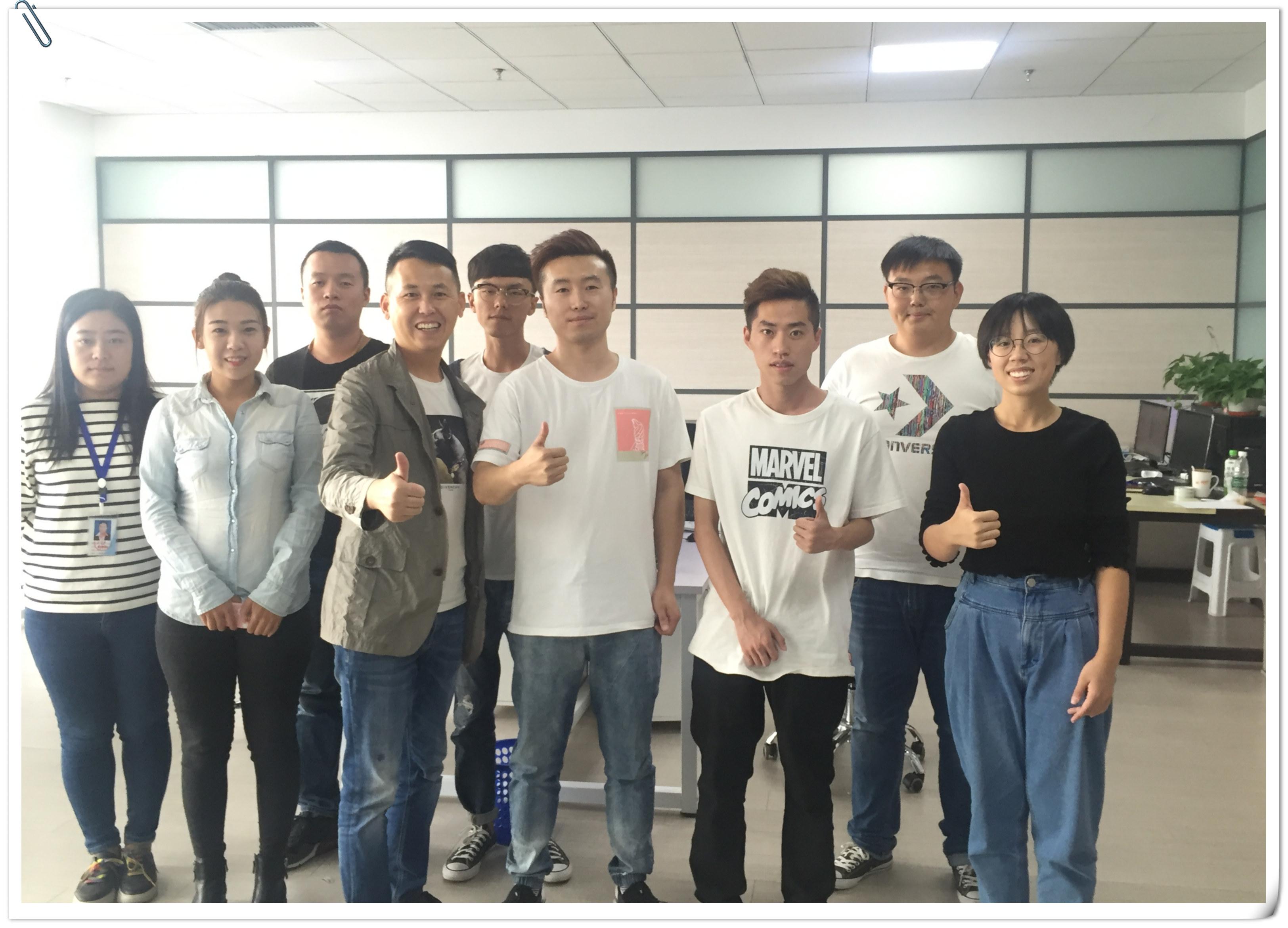 唐山科技中心中秋活動