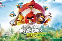 印象城《愤怒的小鸟》大型主题展愤怒来袭——上海左学品牌策划