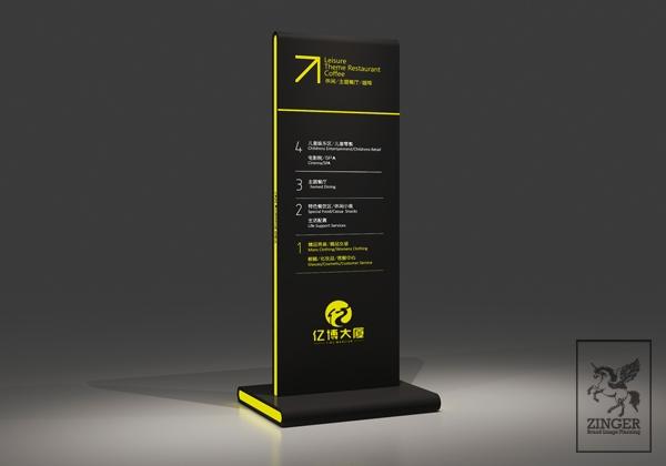 空间设计 展厅设计导视设计 品牌设计 美陈 左学品牌策划